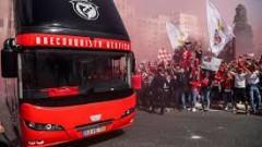 Феновете на Бенфика поискаха извинение от ранените Вайгл и Живкович