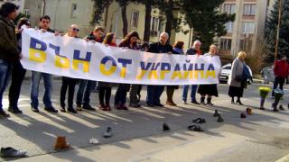 Протест пред руското посолство в София срещу кримската криза
