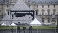 Евакуация до Лувъра
