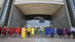 ЕП обяви: ЕС е зона за свобода на ЛГБТИ