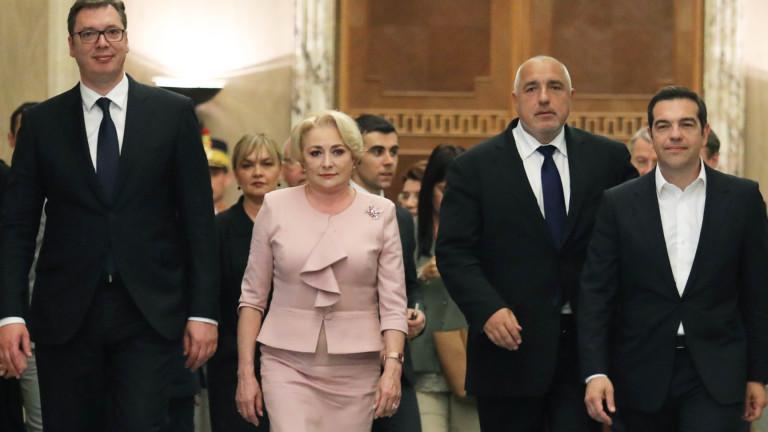 България, Румъния, Гърция и Сърбия формират работни групи за ускоряване