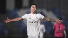 Реал продава млад нападател на Удинезе за 1,5 милиона евро