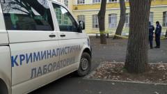 Полицията ще дебене за наркотици по училищата