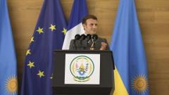 Макрон в Руанда: Ваксинирането на Африка е в световен интерес
