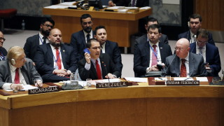 Съветът за сигурност настоя военните действия в Либия да спрат