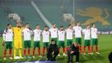 Чорбаджийски: На моменти стояхме добре на терена
