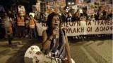 Коктейли Молотов и сълзотворен газ в Атина за смъртта на рапър