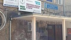 Столично училище готово за протест, ако му отнемат сградата