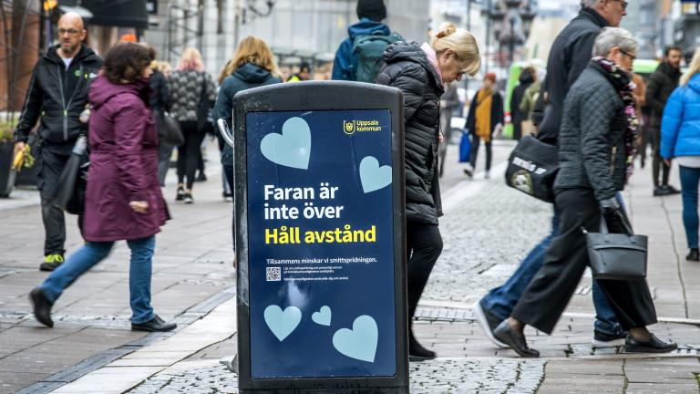 Швеция регистрира 2820 нови случая за последното денонощие - най-високото