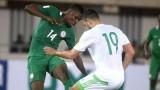 Алжир и Нигерия завършиха наравно 1:1