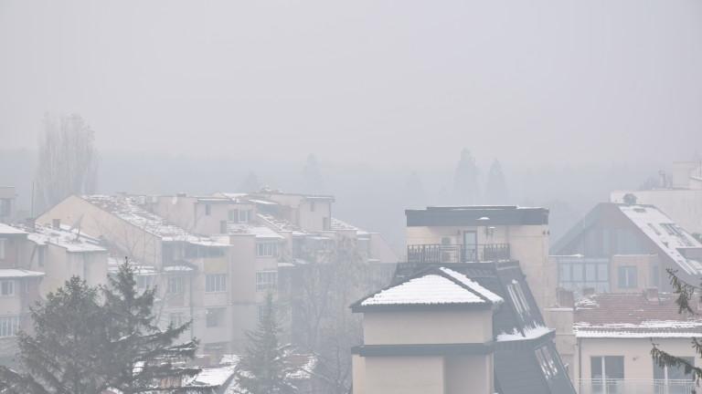 Демократична България пита МОСВ за заплахите на ЕК за мръсния въздух