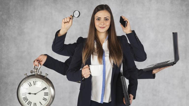 Търсенето на повече ефективност на работното място създаде редица погрешни