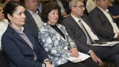 Ролята на ЕС в здравеопазването обсъждаха в София