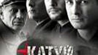 Съдът в Страсбург: Разстрелите при Катин са военно престъпление