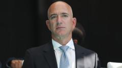Събира ли Безос дарения за заплати на служителите си