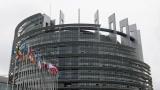 Влиятелната комисия за търговия в ЕП одобри CETA