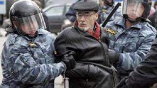 Руската полиция отново задържа опозиционери в Москва