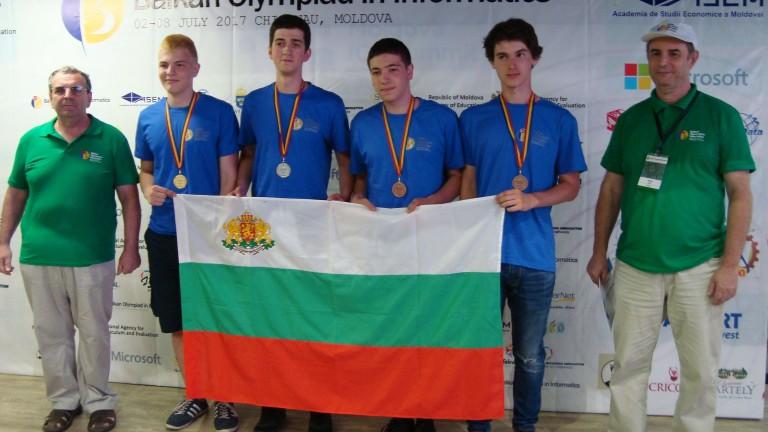 4 медала за учениците ни на Балканиадата по информатика