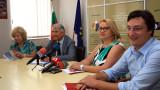 От БСП искат оставки за срива на Търговския регистър