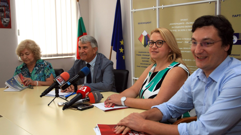 БСП поискаха оставката на правосъдният министър Цецка Цачева и на