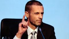 Александър Чеферин: Абсолютно сигурни сме, че Европейското ще се проведе през следващата година