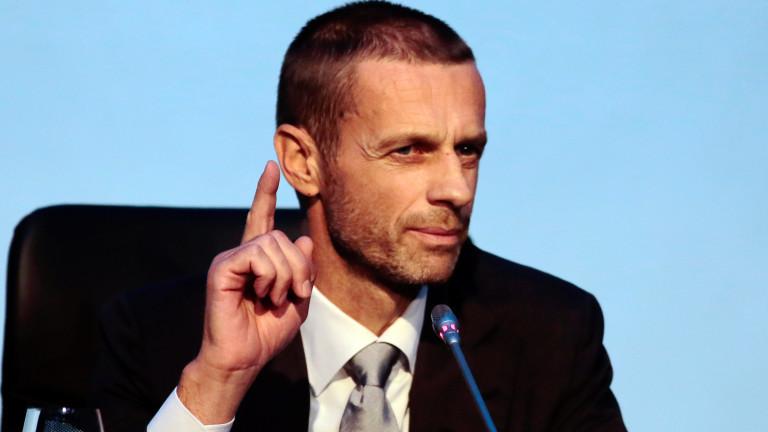 Преизбират Александър Чеферин за президент на УЕФА