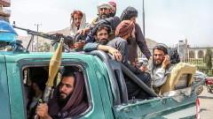 Вашингтон замрази милиарди активи на Афганистан, за да не попаднат в ръцете на талибаните