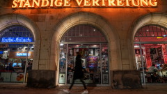Частичната блокада в Германия влезе в сила