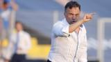 Николай Митов обяснява как Левски ще отстрани Хайдук