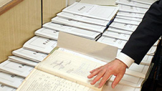 Над 72 хил. лица са проверени от Комисията по досиетата