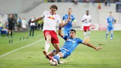 Университатя (Крайова) отпадна от Лига Европа, българите не играха