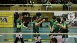 Волейболистите на Добруджа победиха Черно море в последния си подготвителен мач
