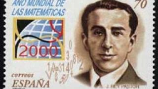 Испанска пирамида мами с пощенски марки