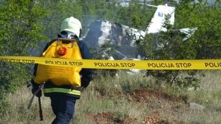 Деца загинаха в авиокатастрофа в Босна и Херцеговина