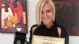 Поли Генова с награда за развитието на българската култура