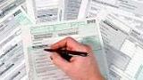 Финансовите отчети на фирмите - само на едно място