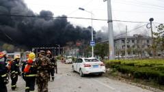 64 станаха жертвите на експлозията в Източен Китай