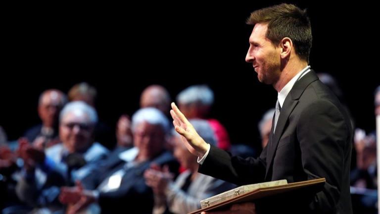 Снимка: Голяма чест за Меси в Каталуния - наградиха го с ордена Кръст на Свети Георги