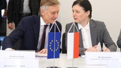 Еврокомисар атакува клеветническата кампания срещу съдиите в Полша