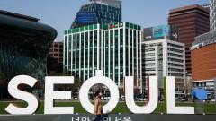 Южна Корея стартира зелен план за възстановяване от коронакризата за $95 млрд.