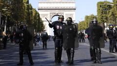 Полицията в Париж мачка протестите на жълтите жилетки