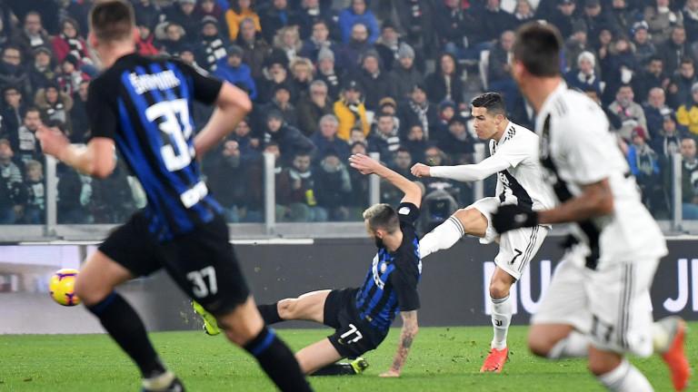 Все още има шанс Ювентус и Интер да играят пред фенове