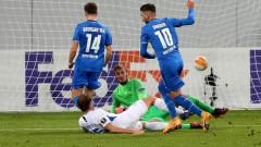 Безупречен Хофенхайм остава с пълен актив и след третите мачове от груповата фаза