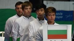 Юношите на България до 16 г. се класираха за финалите на Европейската отборна зимна купа