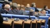 Без дебати приеха бюджетите на КПКОНПИ, НСО и ДАР