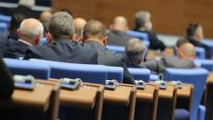 Депутатите приеха реда за изплащане на втора пенсия