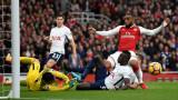 Битката за Лондон противопоставя Арсенал и Тотнъм