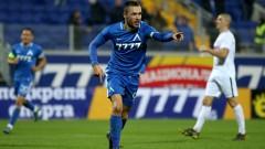 Левски - Царско село 2:0, гол на Станислав Иванов!