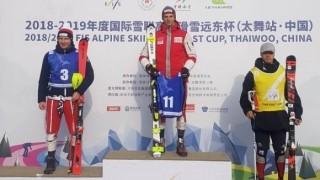 Престижна победа за Камен Златков на олимпийското трасе в Тайуоо