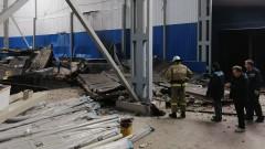 Петима загинали турци при взрив на газ в завод в Русия
